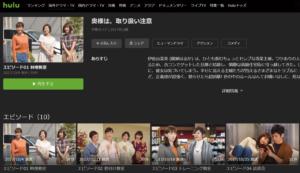 Jin テレビ 仁 無料 動画 ドラマ